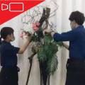オンラインオープンキャンパス★フラワーコーディネート★/テクノ・ホルティ園芸専門学校