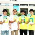 愛知学泉大学 6月7日(日)オープンキャンパス開催