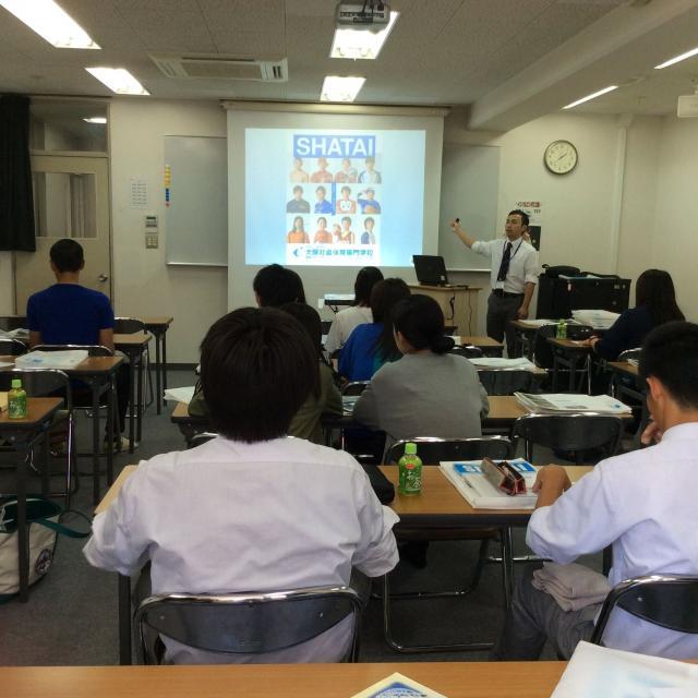 大阪社会体育専門学校 学校説明会2