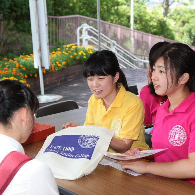 頌栄短期大学 ★2019年度 夏のオープンキャンパス★2