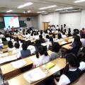 サマーキャンパス/静岡英和学院大学