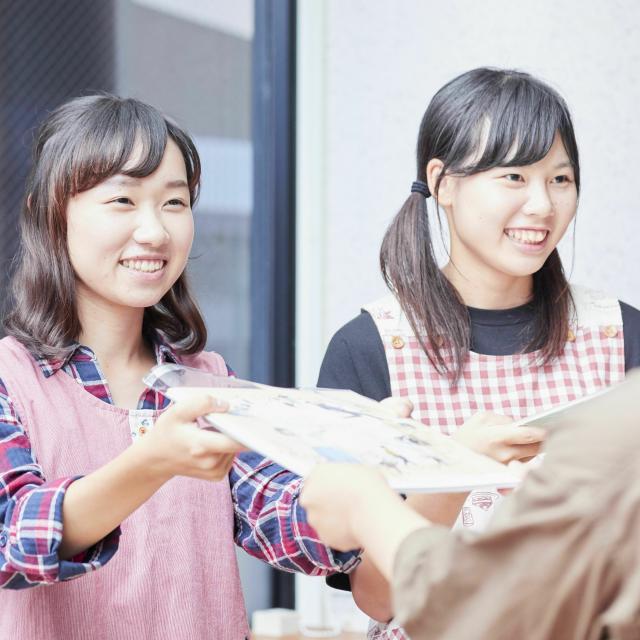 滋賀文教短期大学 2020年度 オープンキャンパス1