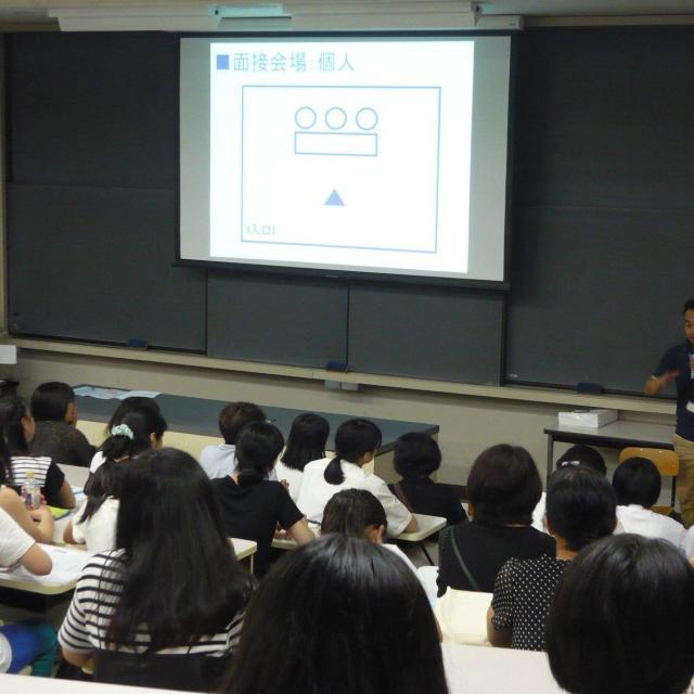 相模女子大学 オープンキャンパス3