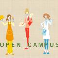 昭和学院短期大学 OPEN CAMPUS2019 【授業見学】