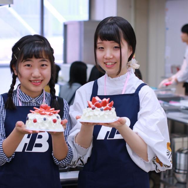 広島ビジネス専門学校 2018年度 オープンキャンパスのご案内4