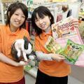 【C:ペットショップスタッフ★体験】ペット飼育やおやつ作り!