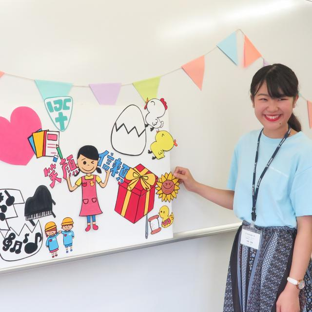 和泉短期大学 \学生と/ LINEで個別相談!!4