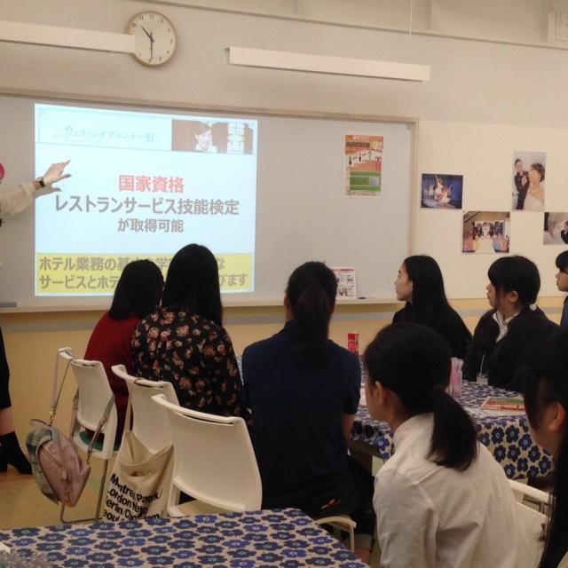 ★高校3年生★学校説明会&オープンキャンパス