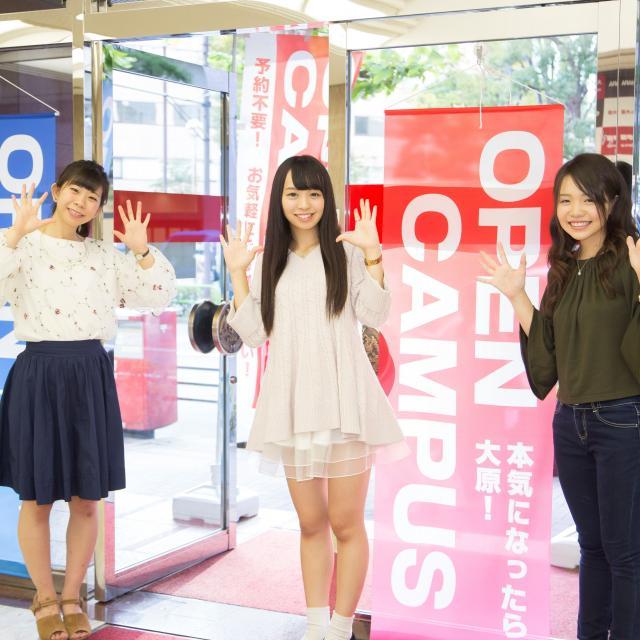 大原スポーツ公務員専門学校 体験入学4