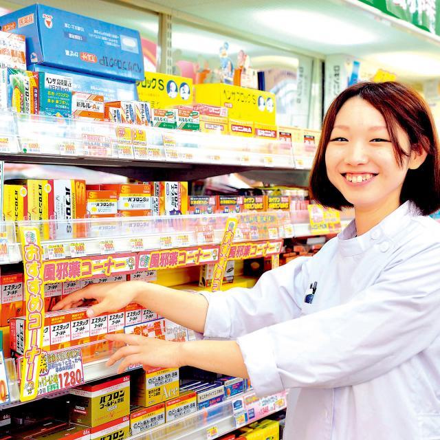 札幌医療秘書福祉専門学校 くすりアドバイザー科のオープンキャンパス1