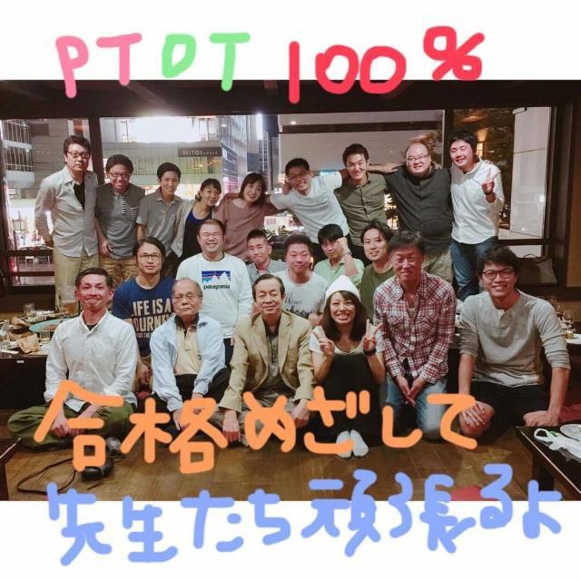 福岡和白リハビリテーション学院 2018 オープンキャンパススケジュール3