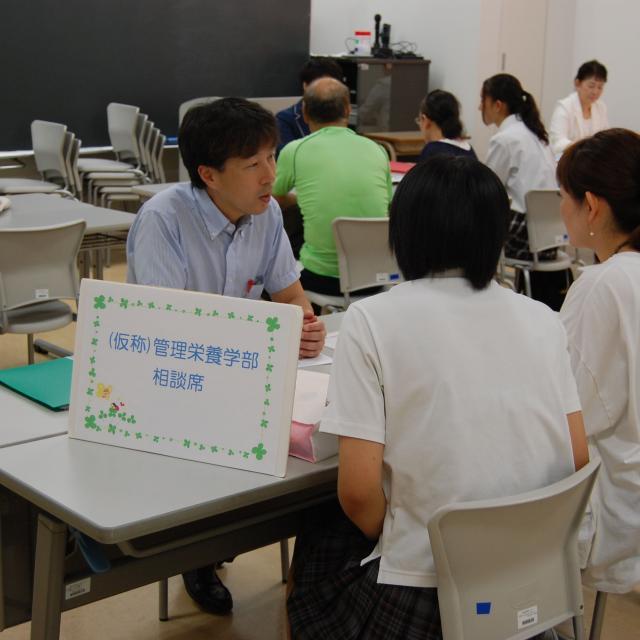 東都医療大学 2018年入試相談会1