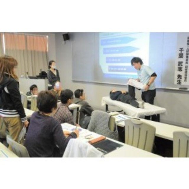 東京医療福祉専門学校 夜の学校説明会(平成30年度)1