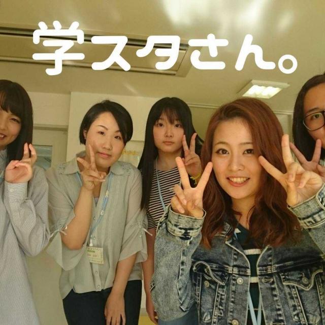 上越公務員・情報ビジネス専門学校 北陸新幹線で富山から無料でオープンキャンパスに参加しよう!3