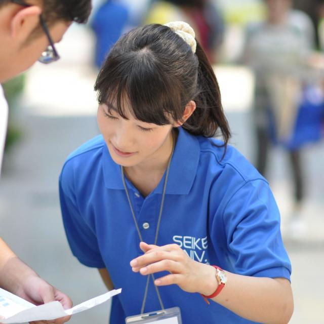 成蹊大学 オープンキャンパス20181
