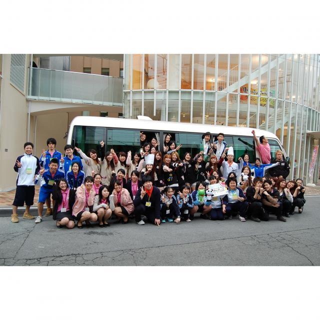 高校1.2年生対象イベント☆松山&高松から無料送迎バスあり!