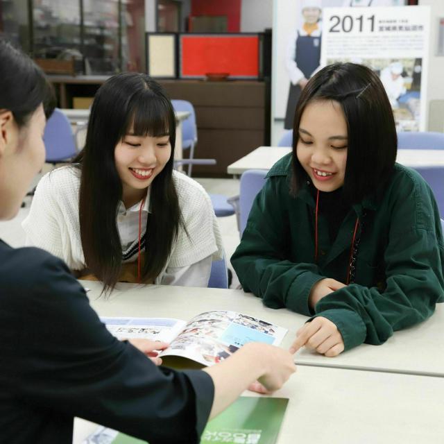 新宿調理師専門学校 ●◎平日オープンキャンパス●◎3