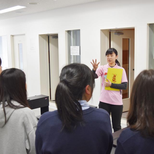 横浜保育福祉専門学校 高校2年生のためのAO入学説明会2