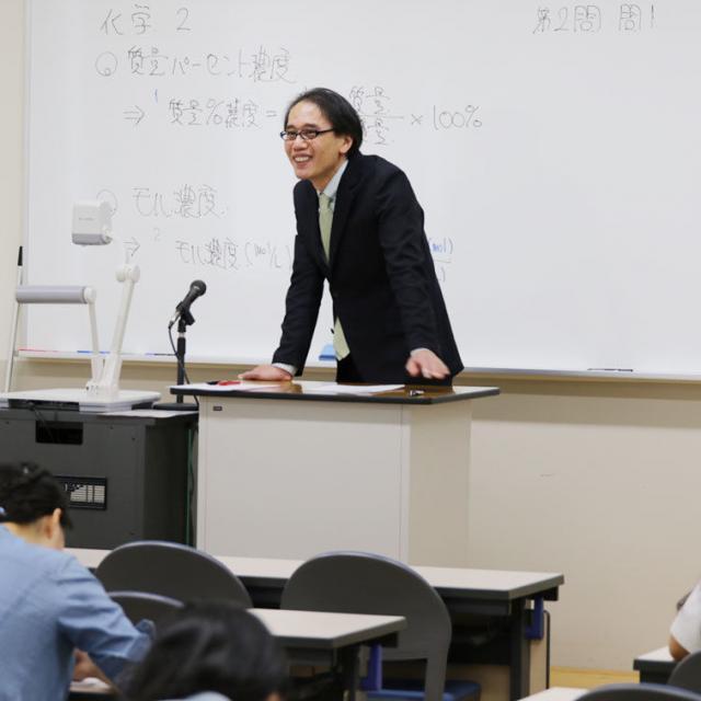 大阪樟蔭女子大学 入試対策講座(推薦入試)3
