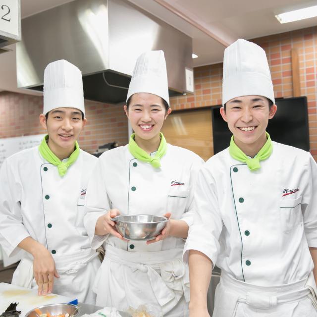 香川調理製菓専門学校 体験入学セミナー(調理コース)3