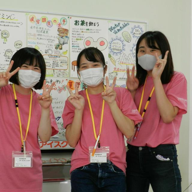 中京学院大学 《8月21日開催》オープンキャンパス2021 看護学部1