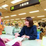 総合公務員科 オープンキャンパス【交通費支給DAY!】の詳細