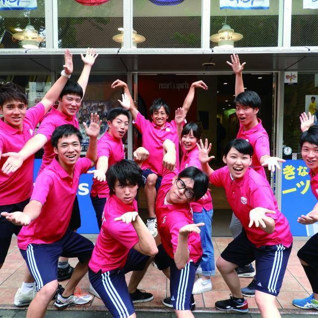 福岡リゾート&スポーツ専門学校 ★8月のオープンキャンパス情報★1