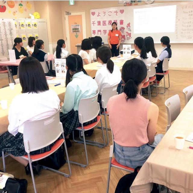 千葉リゾート&スポーツ専門学校 高校3年生におすすめ!特待生入試対策セミナー2