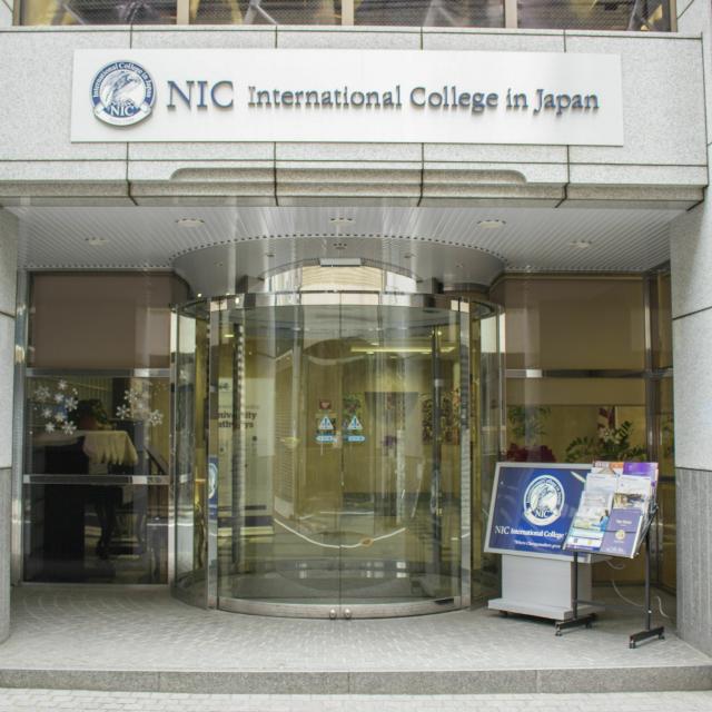 NIC International College in Japan 東京校・オンキャンパス体験入学会1