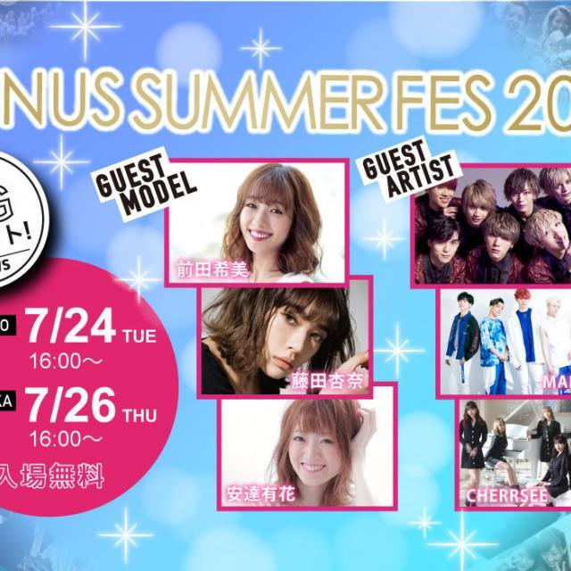 ヴィーナスアカデミー 東京校 ☆VENUS SUMMER FES 2018☆1