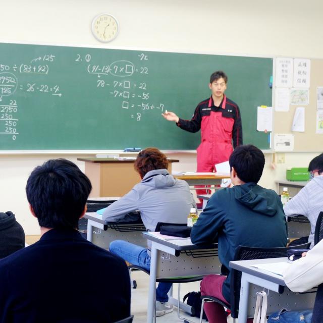 トヨタ神戸自動車大学校 オープンキャンパス◆全学年対象「自動車整備科コース」1