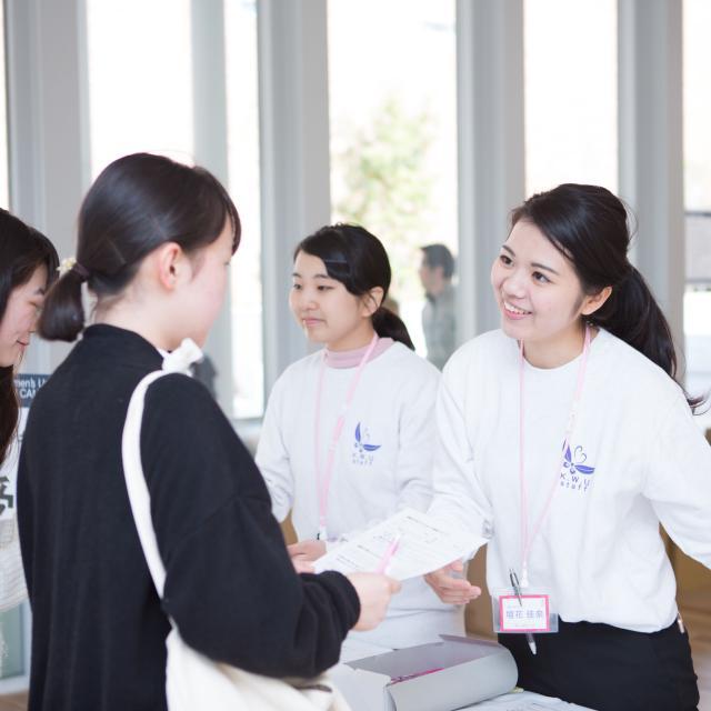京都女子大学 【京女のキャンパスライフを体験!】第4回オープンキャンパス2