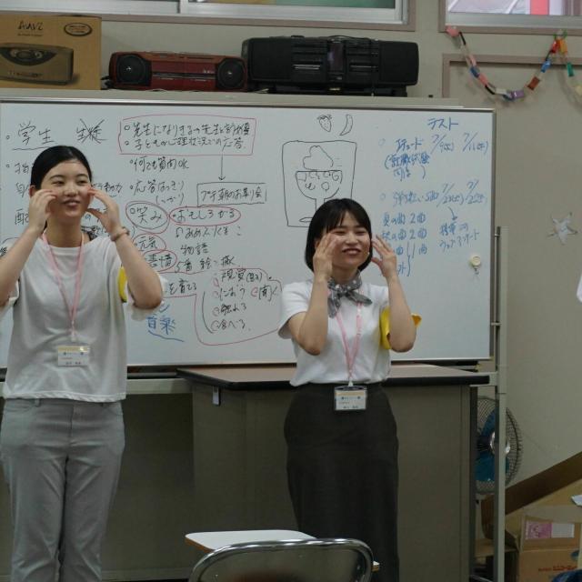 長崎女子短期大学 女子短、夏のオープンキャンパス20203