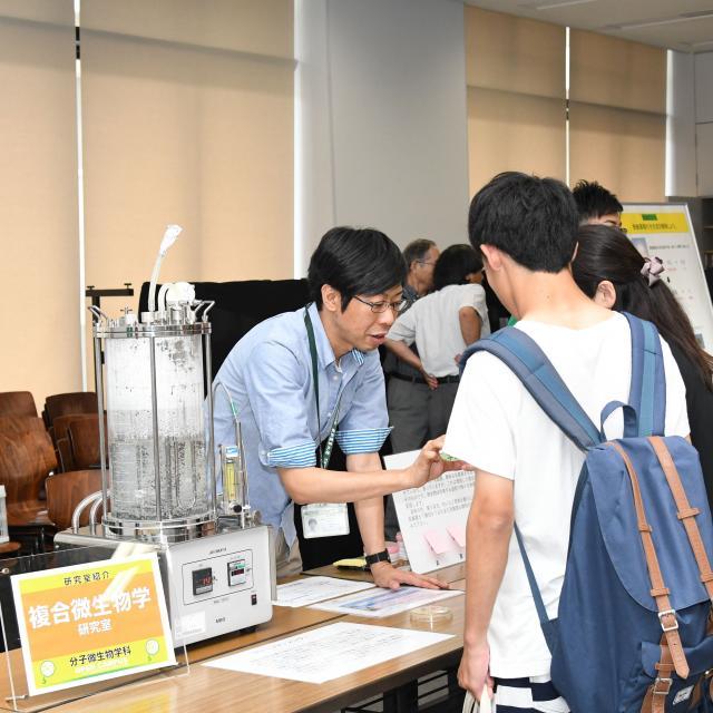 東京農業大学 オープンキャンパス2018(世田谷キャンパス)1