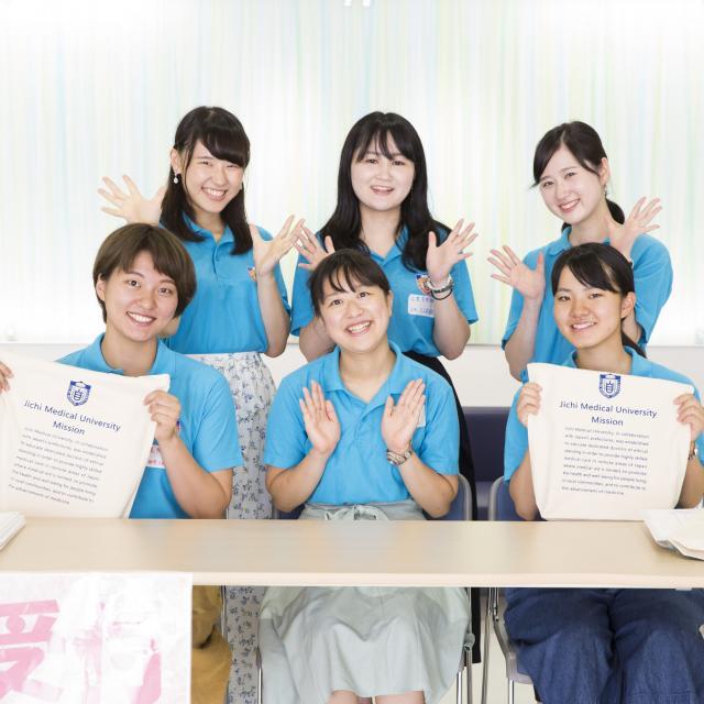 自治医科大学 【看護学部】2019オープンキャンパス4