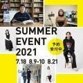杉野服飾大学 【予約制】8/21(土) OPEN CAMPUS