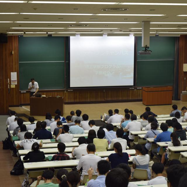 関東学院大学 一般入学者選抜対策講座1