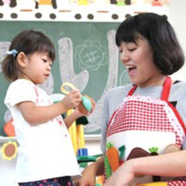 東京YMCA社会体育・保育専門学校 【1年に2回だけ】YMCA保育園・幼稚園 見学ツアー2