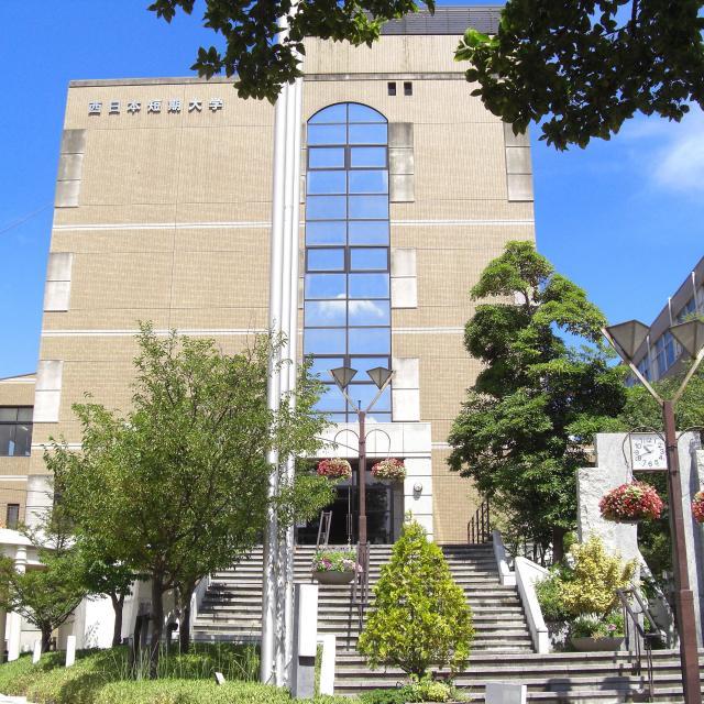西日本短期大学 春のオープンキャンパス2020☆1