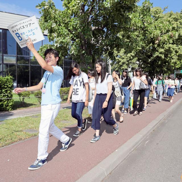 札幌大学 札幌大学オープンキャンパス2