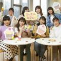 東京立正短期大学 りったんカフェ(ミニオープンキャンパス)