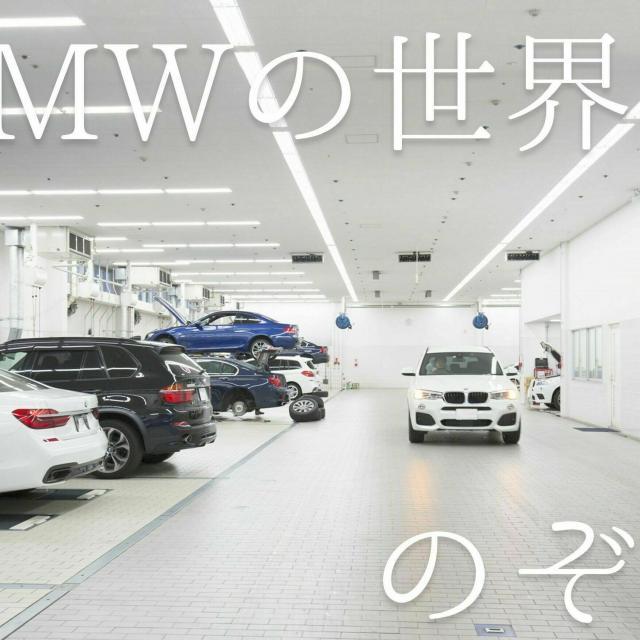 阪神自動車航空鉄道専門学校 【企業コラボ】BMW見学ツアー3