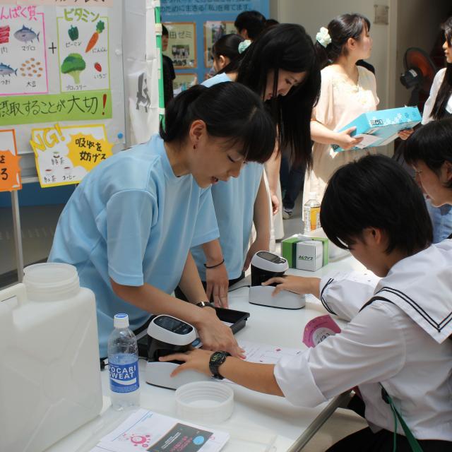 高崎健康福祉大学 【健康栄養学科】夏のオープンキャンパス1