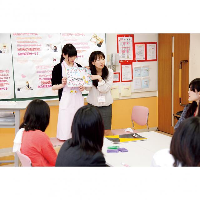 【病児医療保育・保育士幼稚園教諭】オープンキャンパス