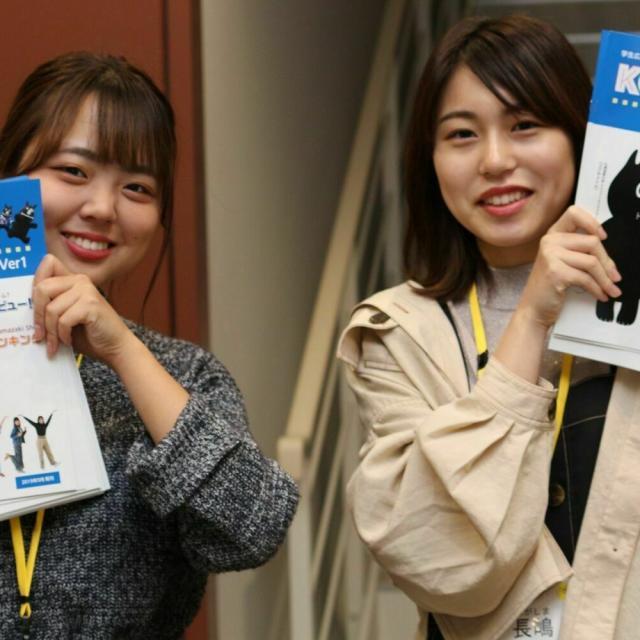 札幌国際大学 【コクサイのリアルを体感】OPEN CAMPUS4