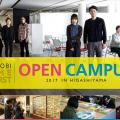 自由参加型オープンキャンパス2017