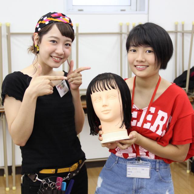 九州美容専門学校 在校生と先生の距離が魅力的!?九美のオープンキャンパス!1