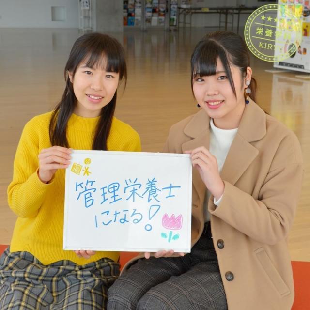 桐生大学 【新2・3年生におすすめ】春のオープンキャンパス4
