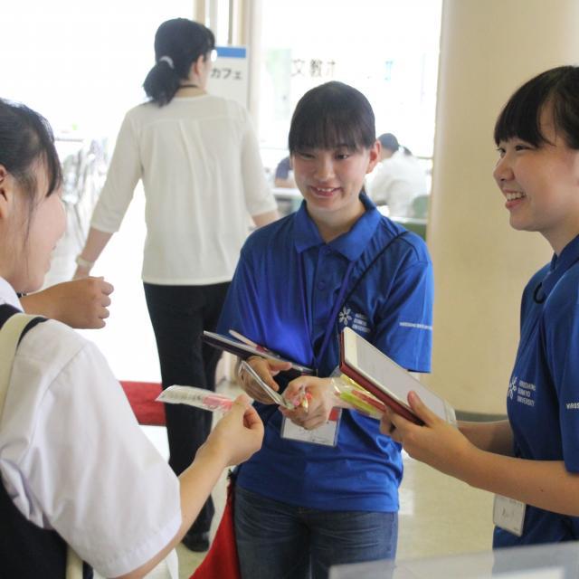 広島文教大学 【WEB】オープキャンパス ※いつでもどこでも視聴可能★2