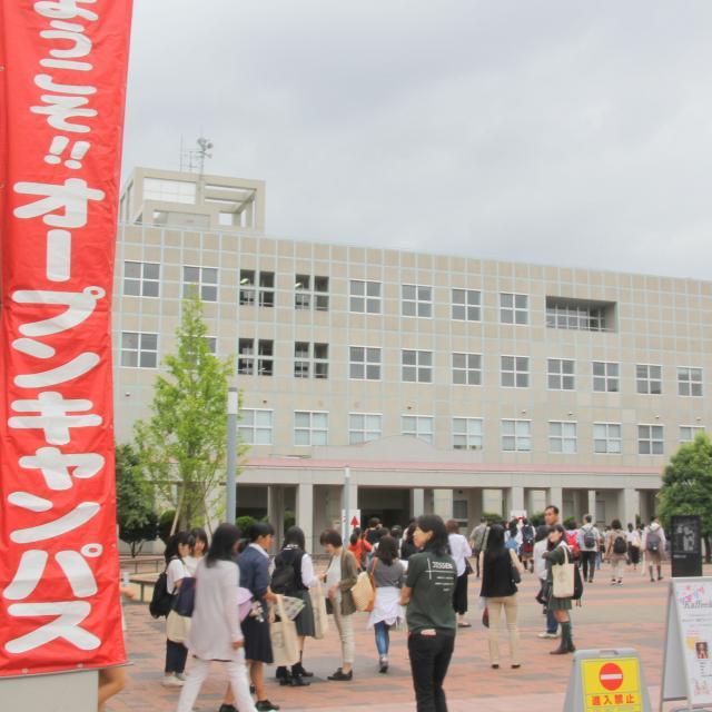 実践女子大学 6月17日☆実践女子大学☆オープンキャンパス!【日野】1